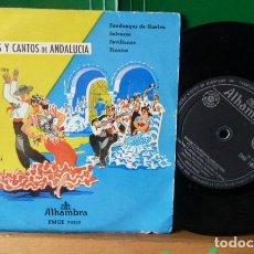 Discos de vinilo: BAILES Y CANTES DE ANDALUCIA -. Lote 95907183