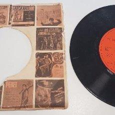 Discos de vinilo: VINILO SINGLE 7 45 RPM ROBERTO CARLOS , DEL REPERTORIO ANTIGUA DISCOTECA. Lote 95913707