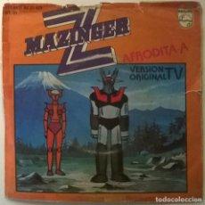 Discos de vinilo: MAZINGUER Z/ AFRIDUTA A. PHILIPS, SPAIN 1978 SINGLE. Lote 95939311
