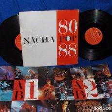 Discos de vinilo: NACHA POP - 80 88 - 2LP POLYDOR 1988 CON FUNDAS INTERIORES - ANTONIO VEGA. Lote 95940819