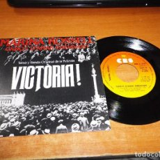 Discos de vinilo: MARINA ROSSELL CANÇO D´ANAR ENDAVANT BANDA SONORA DE LA PELICULA VICTORIA! SINGLE VINILO 1983 ESPAÑA. Lote 95948335
