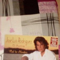 Discos de vinilo: BAL-9 DISCO GRANDE 12 PULGADAS JOSE LUIS RODRIGUEZ EL PUMA PIEL DE HOMBRE . Lote 95964339