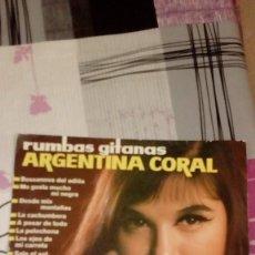 Discos de vinilo: BAL-9 DISCO GRANDE 12 PULGADAS RUMBA GITANA ARGENTINA CORAL BOSSANOVA DEL ADIOS . Lote 95964507