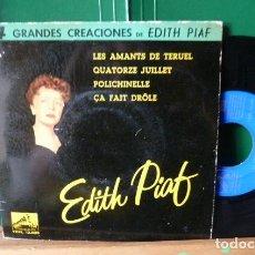 Discos de vinilo: EDITH PIAF -LES AMANTS DE TERUEL -Y 3 MAS. Lote 95981183