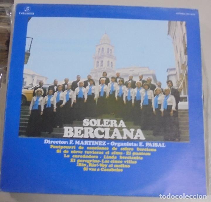 LP. SOLERA BERCIANA. 1978. DISCOS COLUMBIA (Música - Discos - LP Vinilo - Étnicas y Músicas del Mundo)