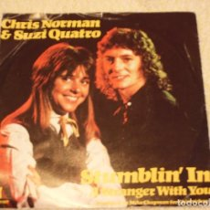 Discos de vinilo: CHRIS NORMAN & SUZI QUATRO ( STUMBLIN' IN - A STRANGER WITH YOU ) 1978-SWEDEN SINGLE45 RAK. Lote 182792406