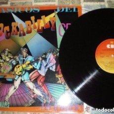 Discos de vinilo: CLASICOS DEL ROCKABILLY - DOBLE (ESPAÑA 1981 ) OG ESPAÑA. Lote 96003999
