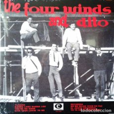 Discos de vinilo: THE FOUR WINDS AND DITO THE FOUR WINDS AND DITO (10 PULGADAS) . SPANISH GARAGE KINKS BIRDS. Lote 96021743