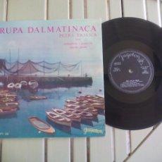 Discos de vinilo: GRUPA DALMATINACA PETRA TRALICA. JUGOTON LPY-55.YUGOSLAVIA. 1959. DISCO DE 25 CM, 10''. LP VINILO. Lote 96024539