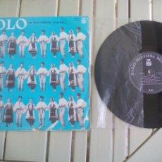 Discos de vinilo: KOLO THE FOLK DANCING ENSEMBLE. YUGOSLAVIA. LP-I-1151 DISCO DE 25 CM, 10''. LP VINILO. Lote 96025267