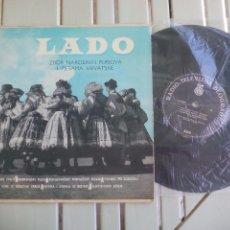 Discos de vinilo: LADO. ZBOR NARODNIH PLESOVA I PJESAMA HRVATSKE LP 1157 YUGOSLAVIA DISCO DE 25 CM, 10''. LP VINILO. Lote 96026455