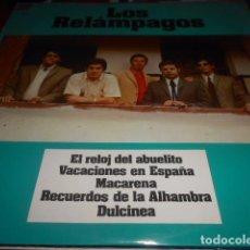 Discos de vinilo: LP - LOS RELAMPAGOS - EL RELOJ DEL ABUELITO. Lote 96069923