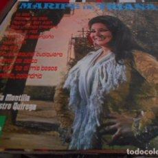 Discos de vinilo: LP - MARIFE DE TRIANA -. Lote 96070627