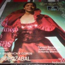 Discos de vinilo: LP - LA DEL MANOJO DE ROSAS. Lote 96070763