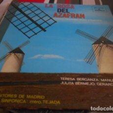 Discos de vinilo: LP - LA ROSA DEL AZAFRAN. Lote 96071055