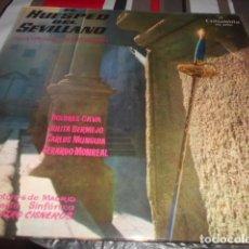 Discos de vinilo: LP - EL HUESPED DEL SEVILLANO. Lote 96071087