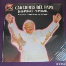 Discos de vinilo: CANCIONES DEL PAPA JUAN PABLO II EN POLONIA LP EMI 1979 - FESTIVAL SACROSONG - RELIGION - BIBLIA. Lote 96077483