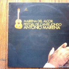 Discos de vinilo: MAIRENA DEL ALCOR - FESTIVAL DEL CANTE JONDO ANTONIO MAIRENA . Lote 96091767