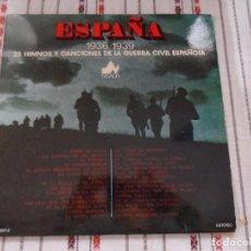 Discos de vinilo: ESPAÑA 25 HIMNOS Y CANCIONES DE LA GUERRA CIVIL ESPAÑOLA. Lote 96096663