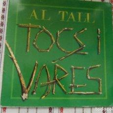 Discos de vinilo: AL TALL TOCS I VARES PORTADA ABIERTA. Lote 230630755