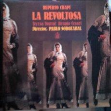 Discos de vinilo: LP RUPERTO CHAPI LA REVOLTOSA PABLO SOROZABAL. Lote 96070643