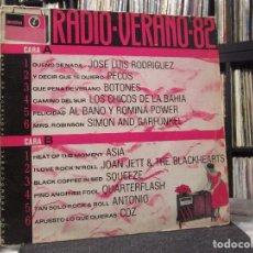 Discos de vinilo: RADIO - VERANO 82 . Lote 96113655