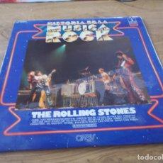 Discos de vinilo: THE ROLLING STONES. HISTORIA DE LA MUSICA ROCK Nº 1. Lote 96209419
