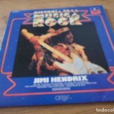 Discos de vinilo: JIMI HENDRIX. HISTORIA DE LA MUSICA ROCK Nº 2. Lote 96209523
