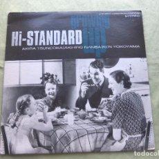 Disques de vinyle: GROWING UP. HI-STANDARD. A FAT WRECK CHORDS PRODUCTION - 1996. Lote 96318967