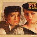 Discos de vinilo: THE ALAN PARSONS PROJECT ( EVE ) USA - 1979 LP33 ARISTA. Lote 96319551