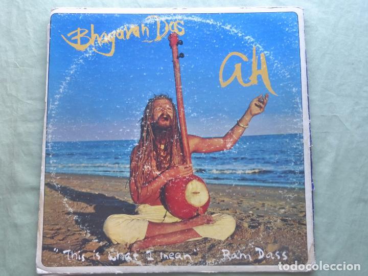 BHAGAVAN DAS. AH. PACIFIC ARTS, 1978 (Música - Discos - LP Vinilo - Étnicas y Músicas del Mundo)