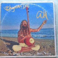 Discos de vinilo: BHAGAVAN DAS. AH. PACIFIC ARTS, 1978. Lote 96322391