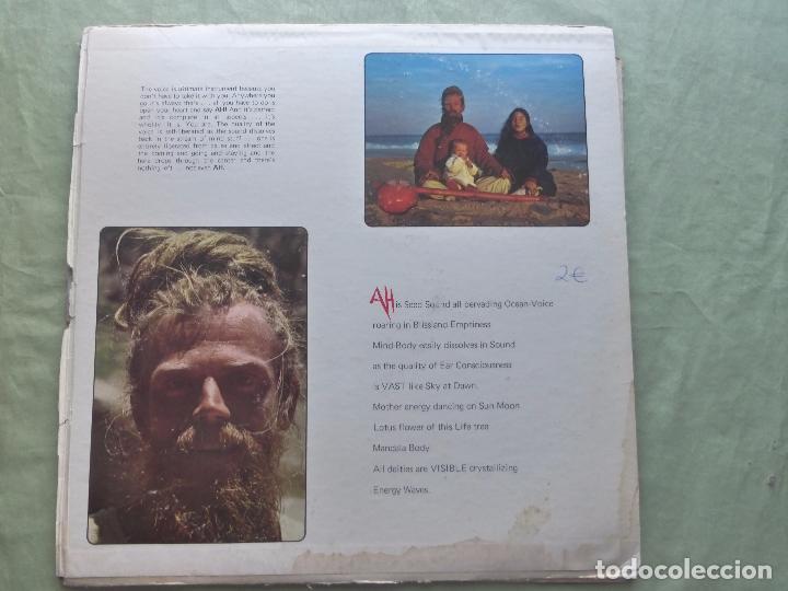 Discos de vinilo: BHAGAVAN DAS. AH. PACIFIC ARTS, 1978 - Foto 2 - 96322391