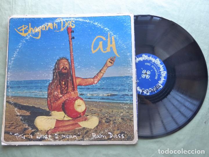 Discos de vinilo: BHAGAVAN DAS. AH. PACIFIC ARTS, 1978 - Foto 3 - 96322391