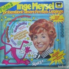 Discos de vinilo: INGE MEYSEL. PRÄSENTIERT: UNSERE FERNSEH-LIEBLINGE. FOLGE 3. FÜR DICH. Lote 96331227