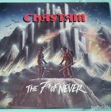 Discos de vinilo: LP CHASTAIN - THE 7TH OF NEVER . Lote 96384555