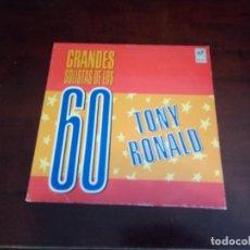 Discos de vinilo: TONY RONALD - GRANDES SOLISTAS DE LOS 60 - LP -1988. Lote 96407991