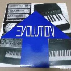 Discos de vinilo: EVOLUTION (MX) MOVE YOUR BODY, ROCK YOUR BODY +1 TRACK AÑO 1991. Lote 96433663