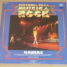 Discos de vinilo: KANSAS - LP VINILO -HISTORIA DE LA MÚSICA ROCK Nº 61. Lote 96475255
