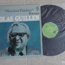 Discos de vinilo: NICOLÁS GUILLÉN - NUESTRA PALABRA, POEMAS - LP VINILO. Lote 96475611
