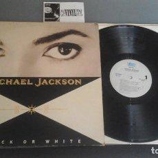 Discos de vinilo: LOTE DE 3 MAXIS DE MICHAEL JACKSON. Lote 96488187