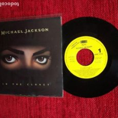 Discos de vinilo: MICHAEL JACKSON -IN THE CLOSET- ESPAÑOL PROMO. Lote 96491307