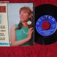 Discos de vinilo: MARION+ EP CUÁNTO YO TE QUIERO, PALMA. Lote 96528275