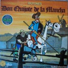 Discos de vinilo: DON QUIJOTE DE LA MANCHA - BSO SERIE TVE - EDICIÓN DE 1979 DE ESPAÑA - DOBLE PORTADA. Lote 96545655
