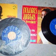 Discos de vinilo: LOTE LP LOS ALBA, DOLORES VARGAS , ROCIO DURCAL , . Lote 96549591