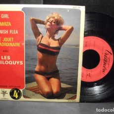 Discos de vinilo: LES SOLILOQUYS GIRL + 3 EP FRANCIA PDELUXE. Lote 96554283