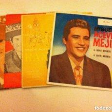 Discos de vinilo: MIGUEL ACEVES MEJIA - LOTE 4 DISCOS. Lote 96568031