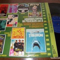 Discos de vinilo: LP VAINICA DOBLE, CONTENIENDO EL TEMA CENTRAL DE FURTIVOS, ORIGINAL DE VAINICA DOBLE. Lote 120016899