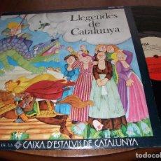 Discos de vinilo: LLEGENDES DE CATALUNYA (LP) 1975 - GUILLERMINA MOTTA, CORAL SANT JORDI, MIQUEL CORS I MARINA ROSSEL. Lote 96587015