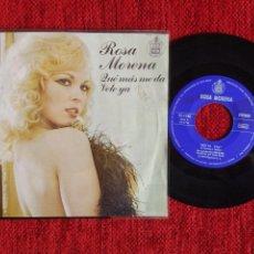 Discos de vinilo: ROSA MORENA + QUE MÁS ME DA. Lote 96605979